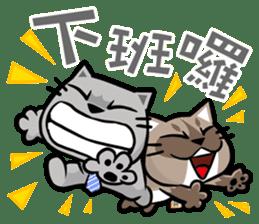 Meow Zhua Zhua - No.10 - sticker #11248561