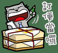 Meow Zhua Zhua - No.10 - sticker #11248562