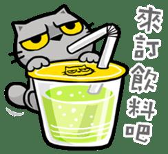 Meow Zhua Zhua - No.10 - sticker #11248563