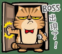 Meow Zhua Zhua - No.10 - sticker #11248564