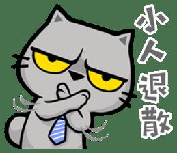 Meow Zhua Zhua - No.10 - sticker #11248565