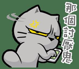 Meow Zhua Zhua - No.10 - sticker #11248566