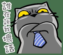 Meow Zhua Zhua - No.10 - sticker #11248568