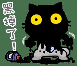 Meow Zhua Zhua - No.10 - sticker #11248569