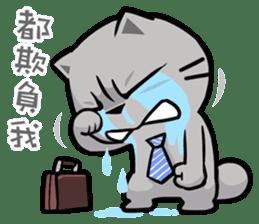 Meow Zhua Zhua - No.10 - sticker #11248570