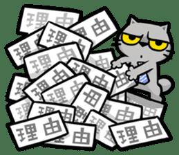 Meow Zhua Zhua - No.10 - sticker #11248571