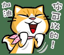 Meow Zhua Zhua - No.10 - sticker #11248574