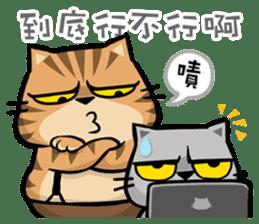 Meow Zhua Zhua - No.10 - sticker #11248575