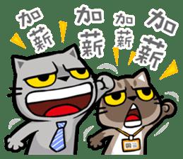 Meow Zhua Zhua - No.10 - sticker #11248576