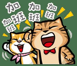 Meow Zhua Zhua - No.10 - sticker #11248577