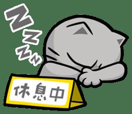 Meow Zhua Zhua - No.10 - sticker #11248581