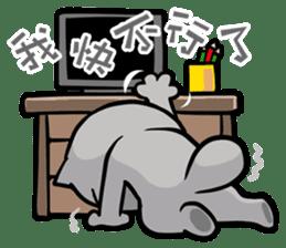 Meow Zhua Zhua - No.10 - sticker #11248586