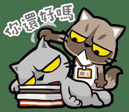 Meow Zhua Zhua - No.10 - sticker #11248587