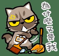 Meow Zhua Zhua - No.10 - sticker #11248588