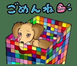 Chiroru's daily life. sticker #11253202