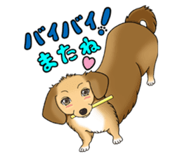 Chiroru's daily life. sticker #11253205