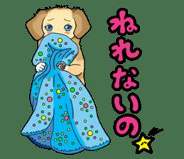 Chiroru's daily life. sticker #11253209
