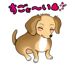 Chiroru's daily life. sticker #11253220