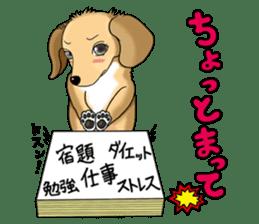 Chiroru's daily life. sticker #11253222