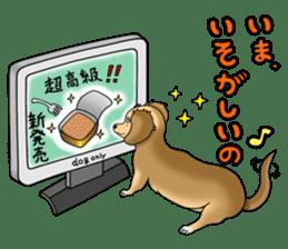 Chiroru's daily life. sticker #11253223