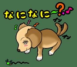 Chiroru's daily life. sticker #11253224