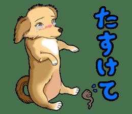 Chiroru's daily life. sticker #11253226