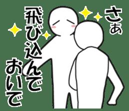 """Earnestly """"Enjoy Love"""" sticker #11258728"""