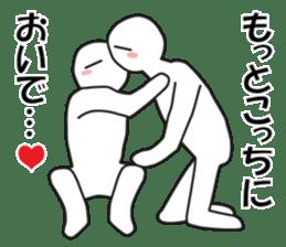 """Earnestly """"Enjoy Love"""" sticker #11258736"""