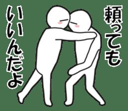 """Earnestly """"Enjoy Love"""" sticker #11258744"""