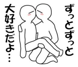 """Earnestly """"Enjoy Love"""" sticker #11258749"""