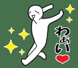 """Earnestly """"Enjoy Love"""" sticker #11258762"""