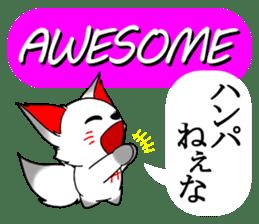 OINARIKUN(slang) sticker #11265736