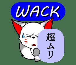 OINARIKUN(slang) sticker #11265737