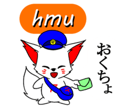 OINARIKUN(slang) sticker #11265738