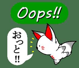 OINARIKUN(slang) sticker #11265739