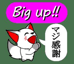 OINARIKUN(slang) sticker #11265740