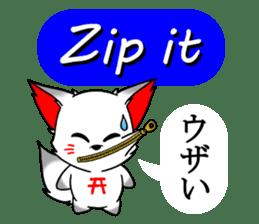 OINARIKUN(slang) sticker #11265741