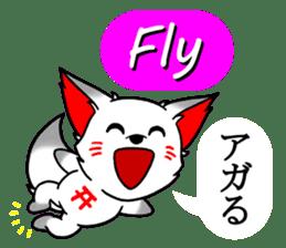 OINARIKUN(slang) sticker #11265744