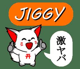 OINARIKUN(slang) sticker #11265746