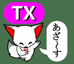 OINARIKUN(slang) sticker #11265747