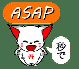 OINARIKUN(slang) sticker #11265751