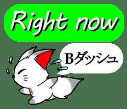 OINARIKUN(slang) sticker #11265752