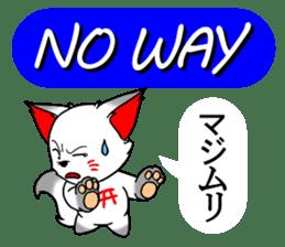 OINARIKUN(slang) sticker #11265753