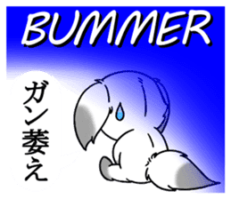 OINARIKUN(slang) sticker #11265756