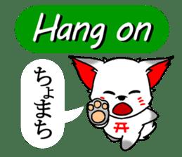 OINARIKUN(slang) sticker #11265760
