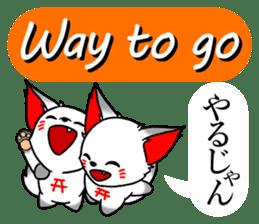 OINARIKUN(slang) sticker #11265763
