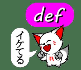 OINARIKUN(slang) sticker #11265765