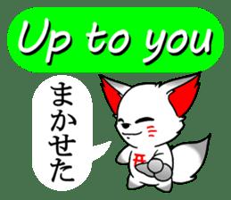 OINARIKUN(slang) sticker #11265766