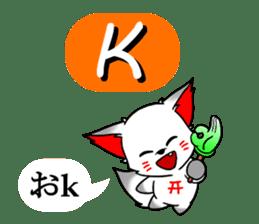 OINARIKUN(slang) sticker #11265767