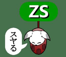 OINARIKUN(slang) sticker #11265769
